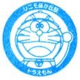 単独表示 藤が丘駅.jpg
