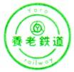 単独表示 養老駅.jpg