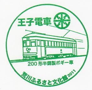 単独表示 ふるさと文化館.jpg