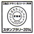 単独表示 矢岳駅.jpg