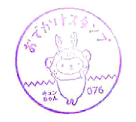 単独表示 旭川.jpg