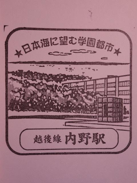 単独表示 駅スタンプ画像 002.jpg