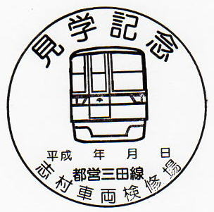 単独表示 志村.jpg
