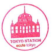 単独表示 エキュート東京.jpg