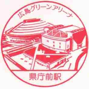 単独表示 県庁前駅.jpg