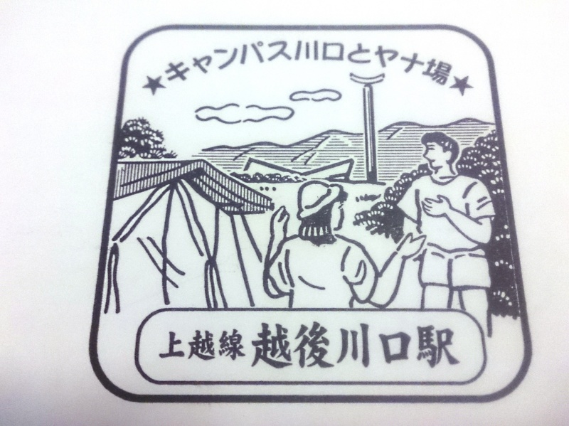 単独表示 DSC_0226.jpg
