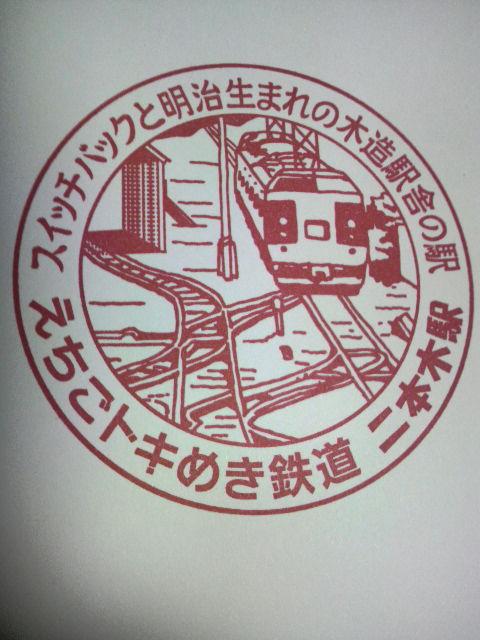 単独表示 nihongi.jpg