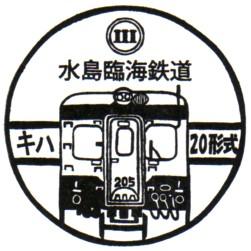 単独表示 倉敷市駅.jpg
