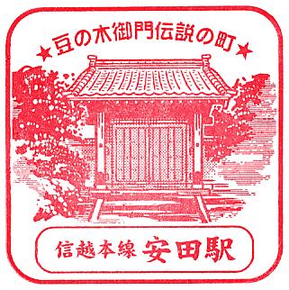 単独表示 yasuda2.png