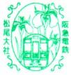単独表示 松尾大社駅.jpg