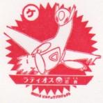 単独表示 岩倉駅.jpg