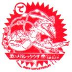 単独表示 名鉄名古屋駅.jpg