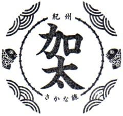 単独表示 加太駅.jpg