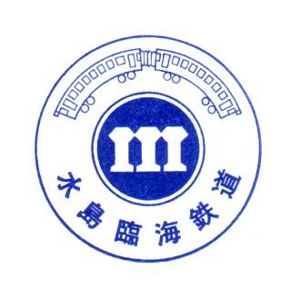 単独表示 水島臨海.jpg