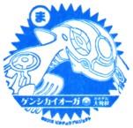 単独表示 大曽根駅.jpg