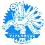 単独表示 東岡崎駅.jpg