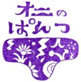 単独表示 別府駅.jpg