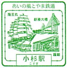 単独表示 小杉駅.jpg