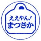 単独表示 松阪観.jpg