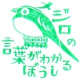単独表示 中判田駅.jpg