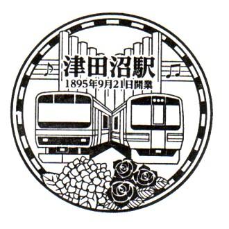単独表示 津田沼.jpg