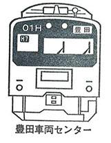 単独表示 豊田車両センター.jpg