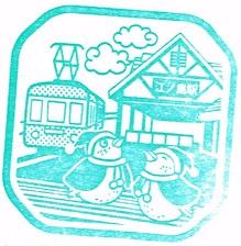単独表示 2712江ノ島2.jpg