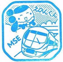 単独表示 2712江ノ島1.jpg