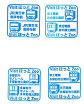 単独表示 多摩・井の頭.jpg