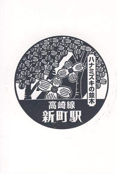 単独表示 新町2016.JPG