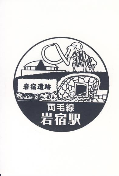 単独表示 岩宿2016.JPG