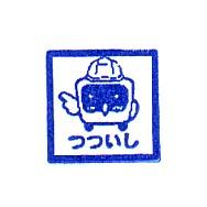 単独表示 トキ鉄_筒石.jpg