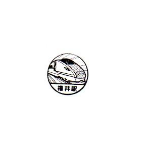 単独表示 北陸幹1周年小_福井.jpg