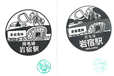 単独表示 岩宿.jpg