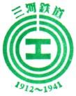 単独表示 刈谷駅.jpg