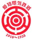 単独表示 国府駅.jpg