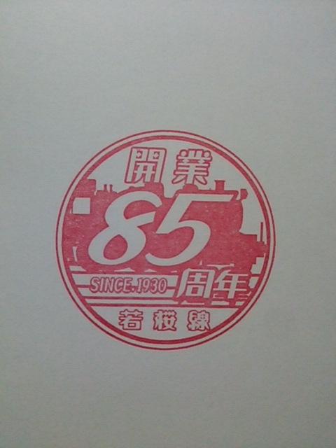 単独表示 DSC_4967.JPG