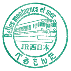 単独表示 bellesmonta2.png