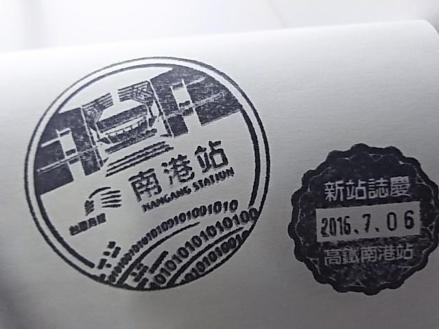 単独表示 DSC_0050.JPG