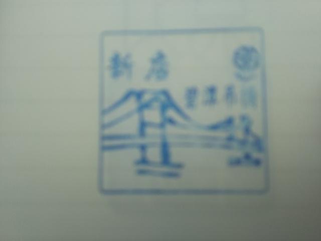 単独表示 DSC_0054.JPG