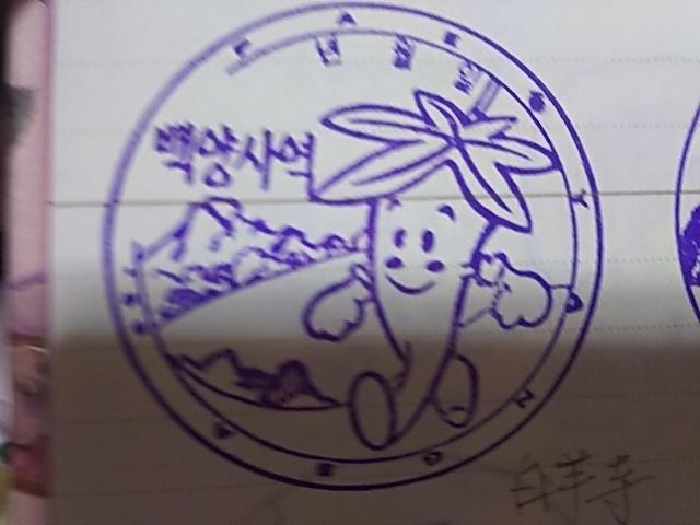 単独表示 DSC_0062.JPG