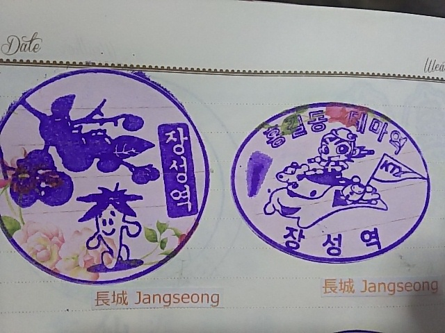 単独表示 DSC_0061.JPG