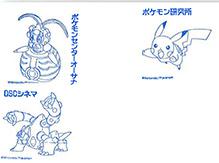 単独表示 JR西日本ポケ2.jpg
