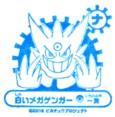 単独表示 名鉄一宮駅.jpg