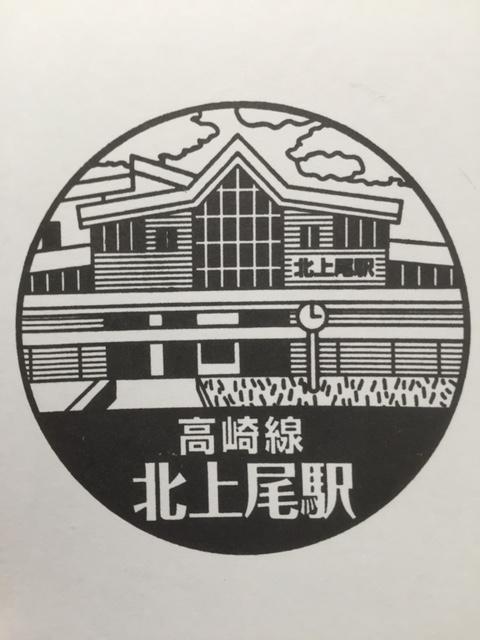 単独表示 北上尾2016-8.JPG