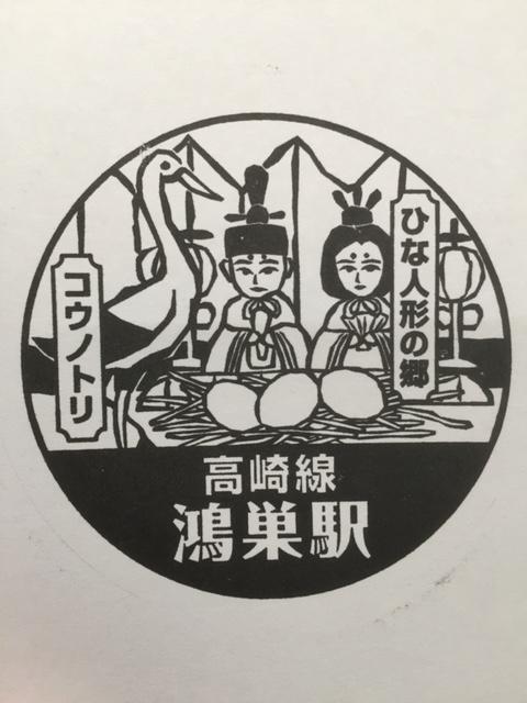 単独表示 鴻巣2016-8.JPG