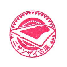 単独表示 南海古墳_中百舌鳥.jpg