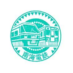 単独表示 南海古墳_堺東.jpg
