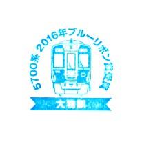 単独表示 阪神JETSILVER_大物.jpg