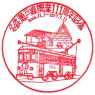 単独表示 三郷駅.jpg